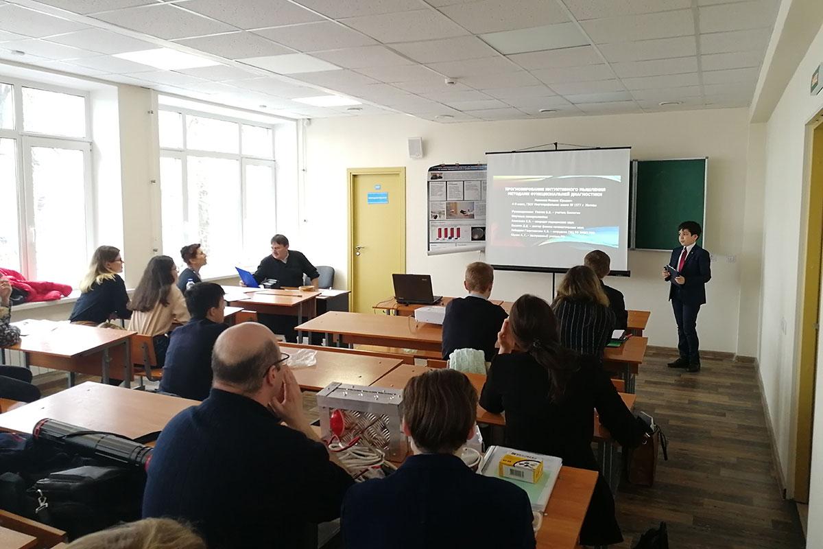 Итоги конференции  Фестиваль науки – дорога в Политех