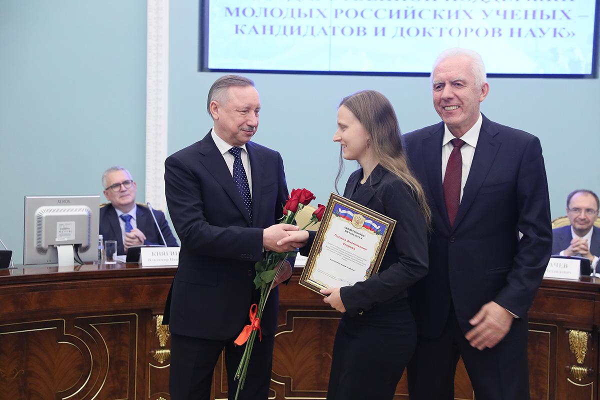 Награждения молодых учёных-победителей конкурса грантов Президента